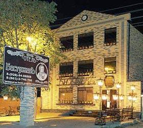 Гостиница Бестужевъ