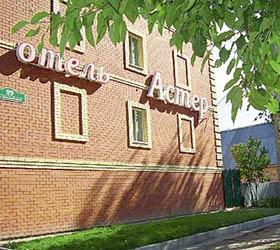 Гостиница Астер