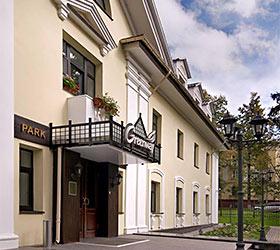 Hotel Greenway Park Hotel