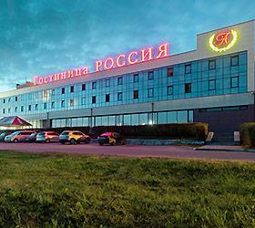 AMAKS Hotel Rossiya