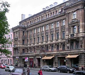 Гостиница Соната на Фонтанке Мини-Отель