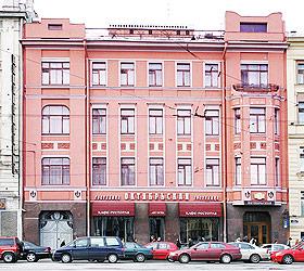 Гостиница Бэст Вестерн Плюс Центр Отель