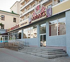 Amaks Premier hotel Bobruysk
