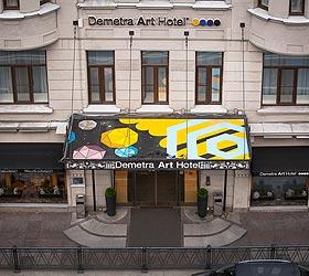 Гостиница Деметра Арт Отель