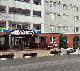 Гостиница Грозный