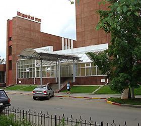 Yarhotel Centre (former Bear`s Corner)
