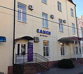 Гостиница Санси