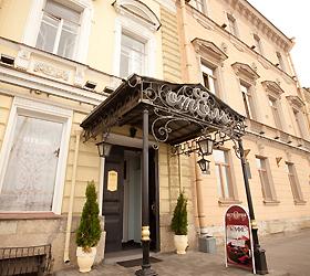 Гостиница Отель Парк Английская Набережная