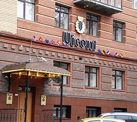 Гостиница Виконт