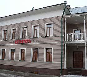 Гостиница АнглитерЪ