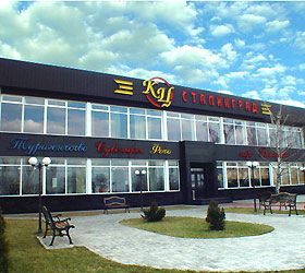 Гостиница Сталинград