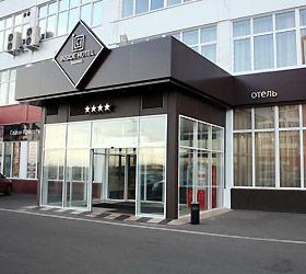 Гостиница Инсайд-Бизнес