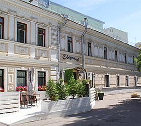 Гостиница Сверчков 8