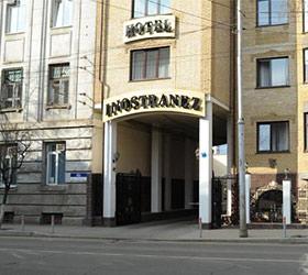 Гостиница Иностранец