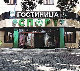 Гостиница Спорт (б. Терек)