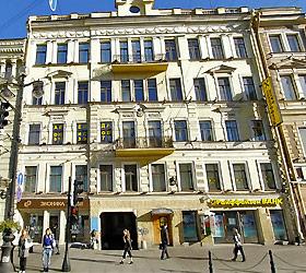 Гостиница Ра на Невском 102 Мини-Отель