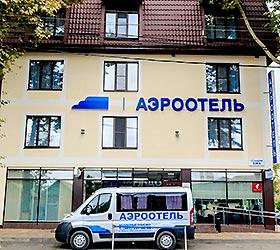 Гостиница Аэроотель Краснодар