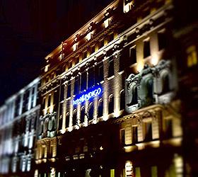 Гостиница Индиго Отель Санкт-Петербург - Чайковского