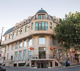 Гостиница Амбер Отель