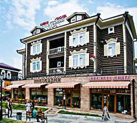 Гостиница Купеческий Дворъ