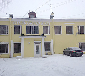 Гостиница Гранд Отель Ладожский