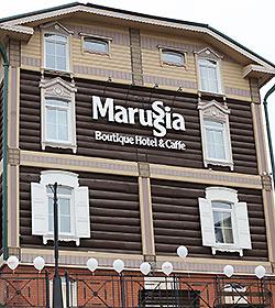 Гостиница Маруся Бутик Отель