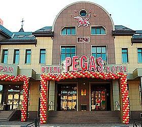 Гостиница Пегас