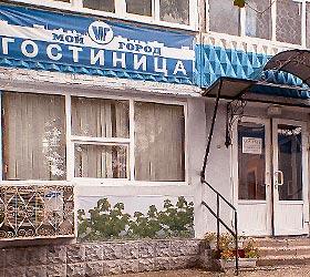 My City Dimitrova