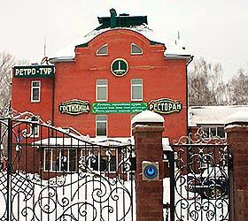 Гостиница Ретротур