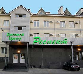 Гостиница Респект Мини-отель