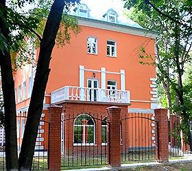 Гостиница Орандж Хаус