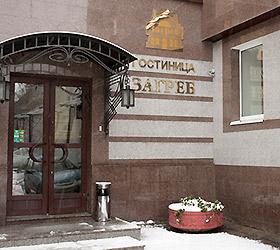 Гостиница Загреб Апарт-отель
