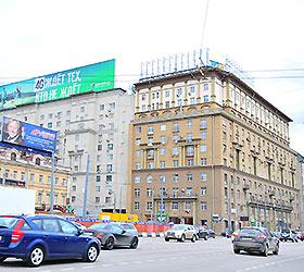 Гостиница Султан-2