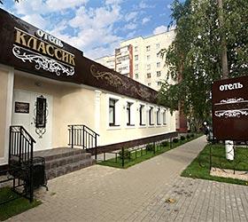 Гостиница Классик
