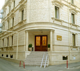 Гостиница Неми