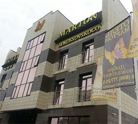 Гостиница Мартон Стачки