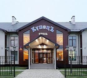Гостиница КупецЪ