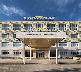 Гостиница Арт-Волжский