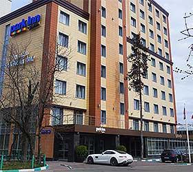 Гостиница Парк Инн от Рэдиссон Измайлово Москва(б. ДП Парк Измайлово Москва)