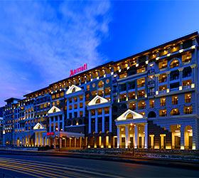 Sochi Marriott Krasnaya Polyana