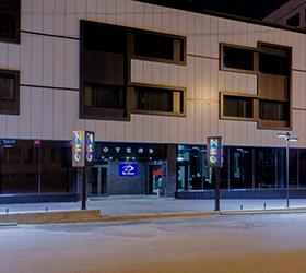 Гостиница Дом Отель Нео
