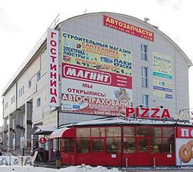 Гостиница Мастер-Отель Домодедово