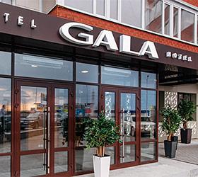 Гостиница Гала