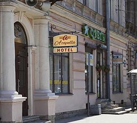 Гостиница Акапелла