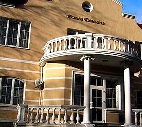 Гостиница Вилла Татьяна на Верхнеозерной