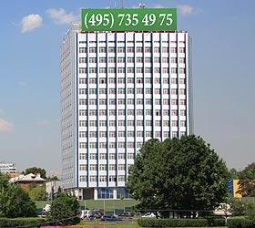Гостиница Концепт Отель