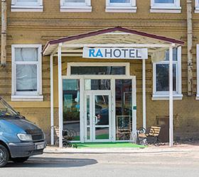 Гостиница Ра на Рыбинской 7