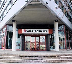 Гостиница А Отель Фонтанка