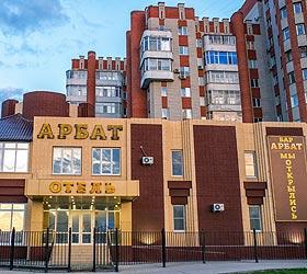 Arbat