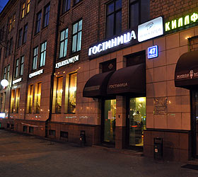 Гостиница Погости.ру на Ленинградском проспекте